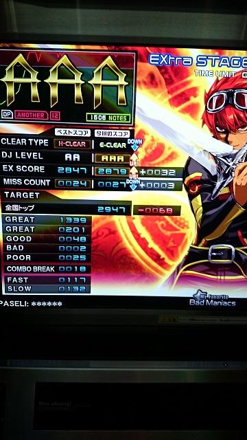 CDSC_00146.jpg