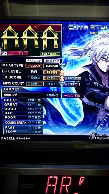 CDSC_00147.jpg