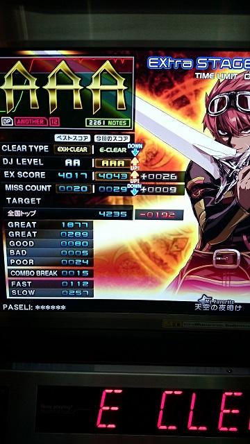 CDSC_00148.jpg