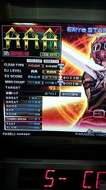 CDSC_00150.jpg