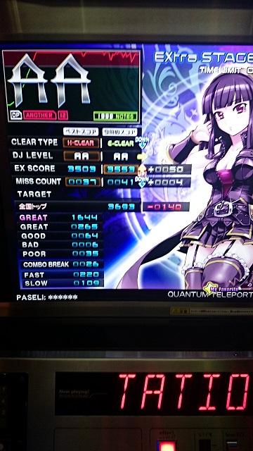 CDSC_00151.jpg