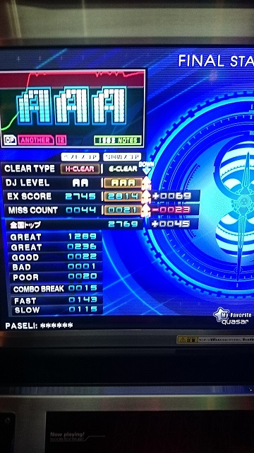 CDSC_00161.jpg