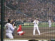 Merci tous les jours 神戸話