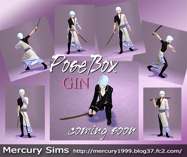 Gin-BOX-memo-01-.jpg