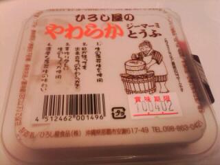 KC3R0180.jpg