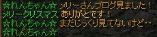 RedStone 12.02.04[01]