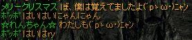 RedStone 12.02.08[03]