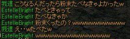 RedStone 12.02.08[19]