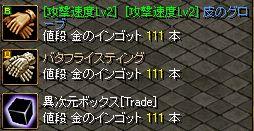 RedStone 12.02.10[03]