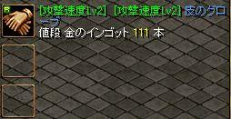 RedStone 12.02.10[04]