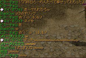 RedStone 12.02.12[05]