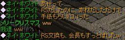 RedStone 12.02.12[06]