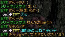 RedStone 12.02.15[05]