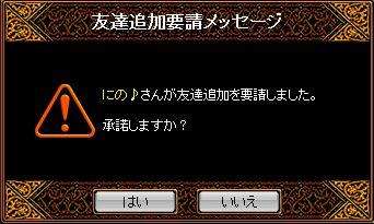 RedStone 12.02.16[00]