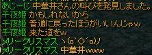RedStone 12.02.15[04]