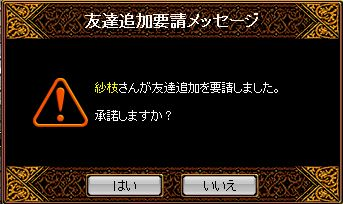 RedStone 12.02.15[07]