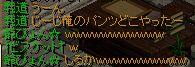RedStone 12.02.17[02]