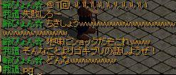 RedStone 12.02.17[01]