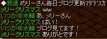 RedStone 12.02.20[11]