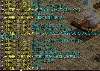 RedStone 12.02.20[02]