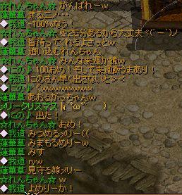 RedStone 12.02.19[01]