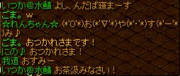 RedStone 12.02.19[02]