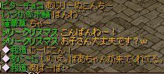 RedStone 12.02.22[02]