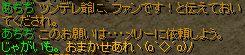RedStone 12.02.22[09]