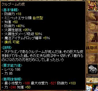 RedStone 12.02.23[01]