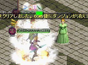RedStone 12.02.23[03]