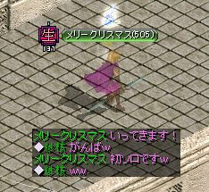 RedStone 12.03.07[03]
