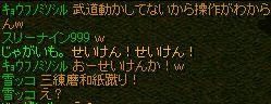 RedStone 12.03.05[05]