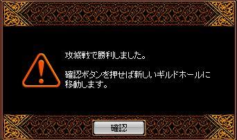 RedStone 12.03.10[07]
