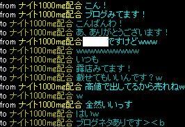 RedStone 12.03.10[01]