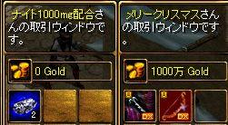 RedStone 12.03.10[00]