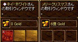 RedStone 12.03.10[08]