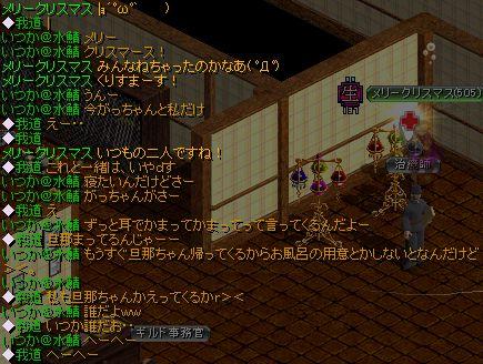 RedStone 12.03.11[00]