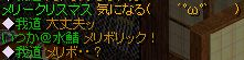 RedStone 12.03.11[02]