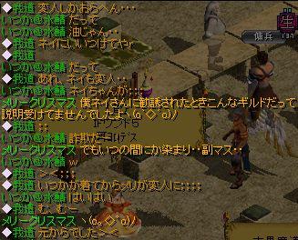 RedStone 12.03.11[05]