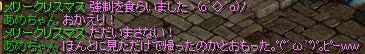 RedStone 12.03.13[13]