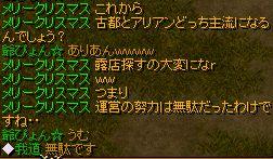 RedStone 12.03.13[06]