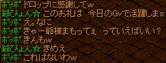 RedStone 12.03.11[03]
