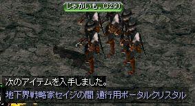 RedStone 12.03.11[06]