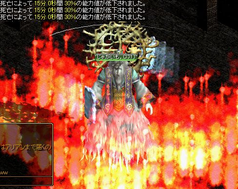 RedStone 12.03.14[09]