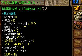 RedStone 12.03.14[13]