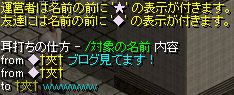 RedStone 12.03.16[00]