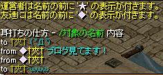 RedStone 12.03.19[00]