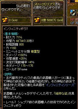 RedStone 12.03.20[05]