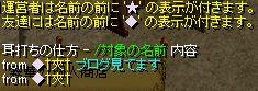 RedStone 12.03.20[07]