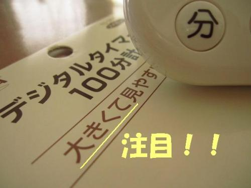 IMG_1471.jpg
